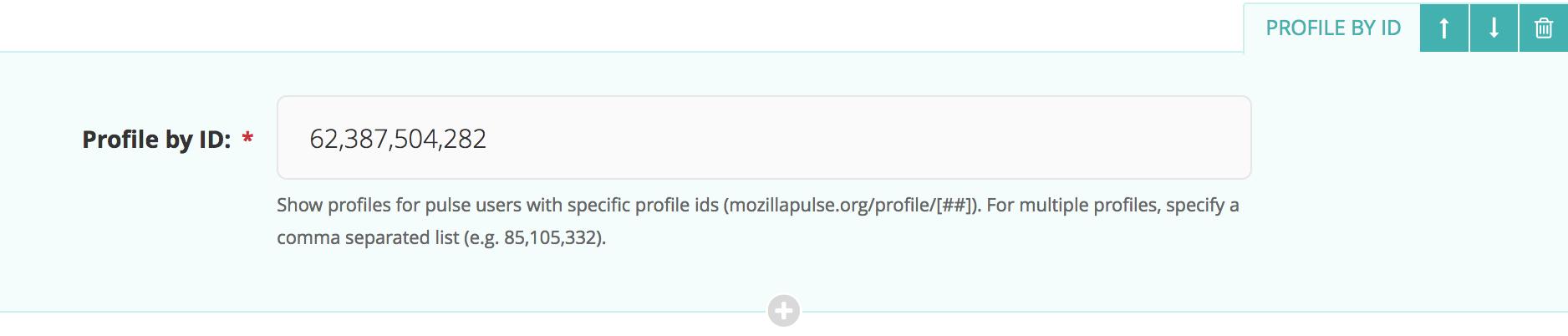 pulse profile by id admin